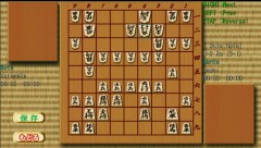 sawai_shogi_battle