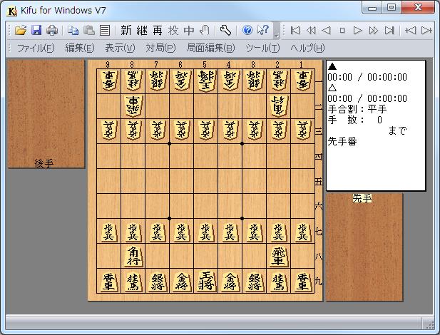 shogi_online_bookmarklet_15
