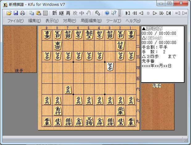 shogi_online_bookmarklet_17